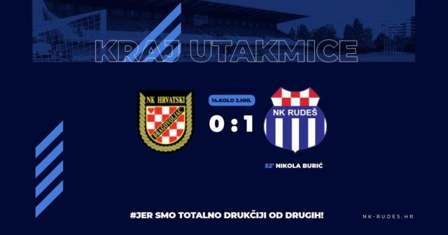 Sažetak pobjede nad NK Hrvatski dragovoljac